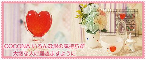 子供の仏具 赤ちゃんの仏具 かわいい仏具 胎児の仏具 おしゃれな仏具 通販