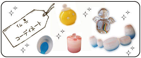 かわいい仏具セット ガラス仏具 死産 赤ちゃん 水子供養 子供 手作り オーダー 小物 手元供養 制作事例 通販