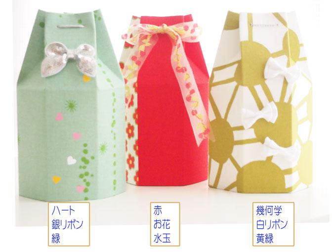 かわいい kawaii 骨壺カバー 赤ちゃん ペット