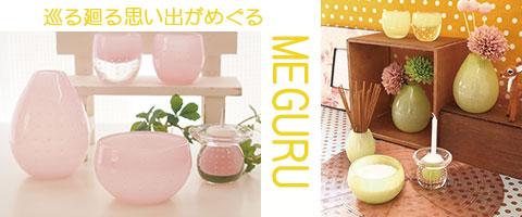 kawaii かわいい仏具 pinkの仏具 子供の仏具 通販 赤ちゃんの仏具 おしゃれな仏具 通販