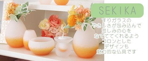 kawaii かわいい仏具 子供の仏具 通販 赤ちゃんの仏具 おしゃれな仏具